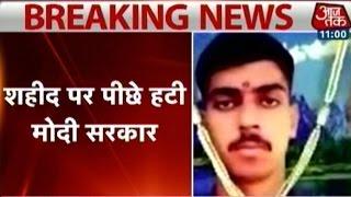 Modi Govt Shuts Doors On Kargil Martyr Captain Saurabh Kalia