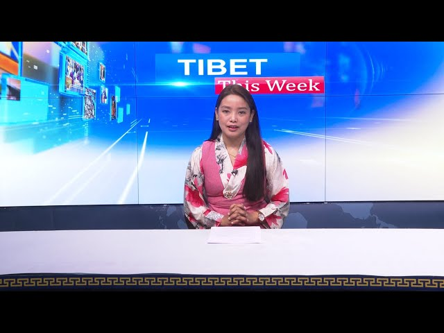 Tibet This Week - 12 March, 2021