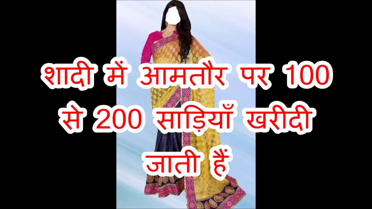 Saari Business Saari Business Low Cost Business For All