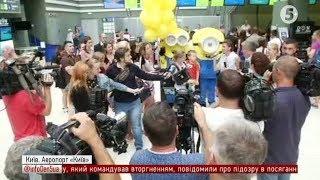 видео Квитки на літак москва кіпр | Дешеві авіаквитки онлайн Perelit.com.ua
