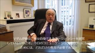 EFAP JAPON 創立10周年記念 ドゥニ・ユイスマン祝辞