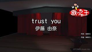 TBSテレビ系アニメ「機動戦士ガンダム00」エンディング・テーマ.