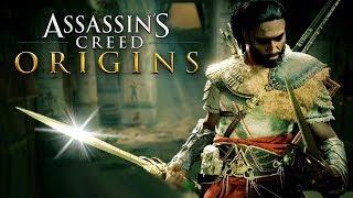 САМЫЙ РЕДКИЙ КЛИНОК (ОСКОЛКИ ЗВЕЗДЫ) - Assassin's Creed: Origins DLC НЕЗРИМЫЕ - #4