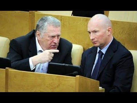 Сын Жириновского и депутат ГосДумы заявил,что детям инвалидам лучше не рождаться