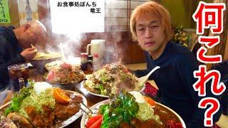【大食い】あのデカ盛りのお店にリベンジしに行ってきた‼️【MAX鈴木】【マックス鈴木】【Max Suzuki】 thumbnail
