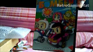 MAILTIME#6 | Russian Bomberman Game for Sega Mega Drive??