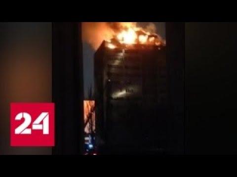 В центре Грозного горит многоэтажка - Россия 24