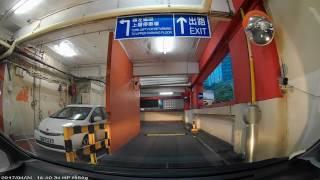 香港泊車好去處 - 安達中心停車場 (出)