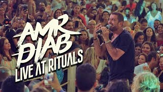 Amr Diab live at Rituals