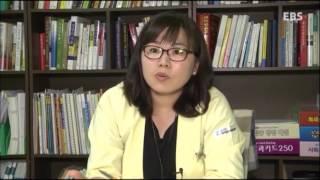 부산심리상담센터 유니즈-EBS특집다큐