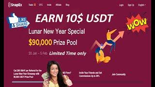 10$ USDT Instant Airdrop || Snapex Exchange || Do KYC also
