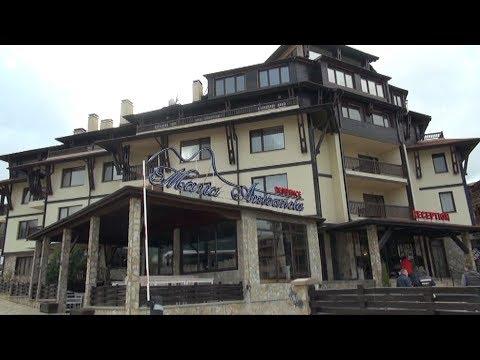 MARIA ANTOANETA Residence 4*_ BANSKO _ BULGARIA
