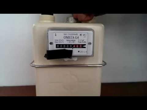 Как остановить счетчик газа ОМЕГА G 4Т, неодимовым магнитом - YouTube