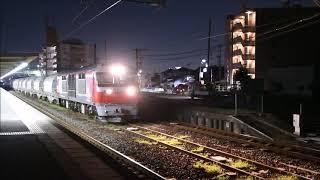 DF200-222牽引 夜の石灰石貨物 [HD]