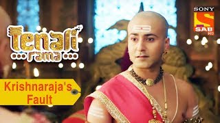 Your Favorite Character | Tenali Rama Points Out Krishnaraja's Fault | Tenali Rama