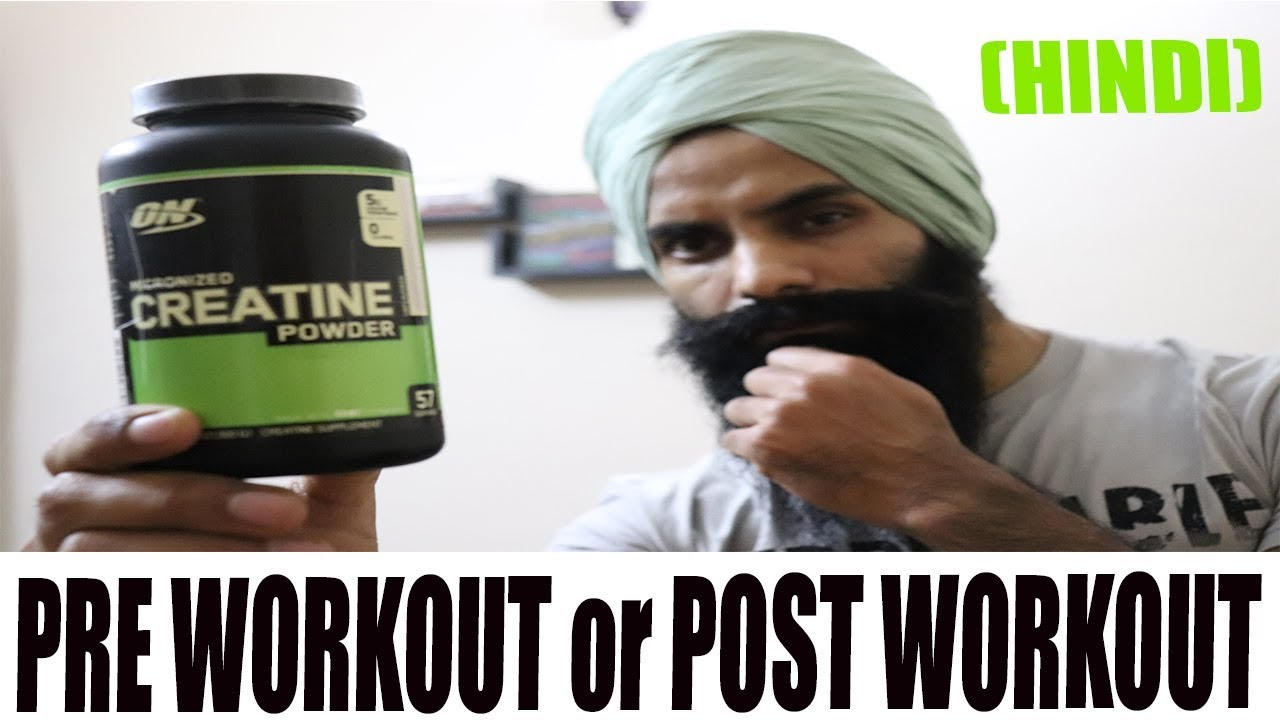 creatine pre or post workout
