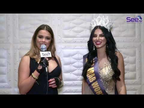 Interview: Miss Arab 2020 Ilhame Bel Makhfi I ملكة جمال العرب إلهام بالمخفي
