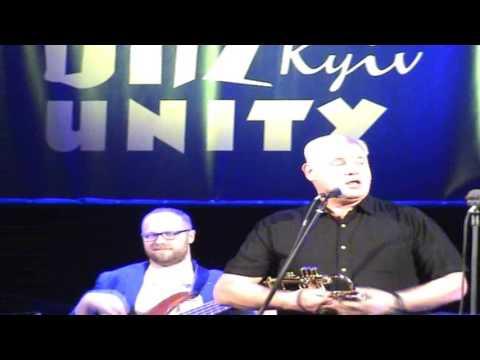 Klaipėda Jazz band in Єдність festival 2017