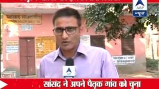 Achhe din for villages? Saansad Adarsh Gram Yojana launched