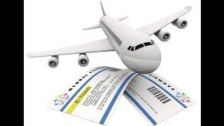 видео Авиабилеты Киев Нью-Йорк купить онлайн, цена билета на самолет, стоимость перелета — UFSA