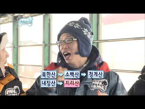 Infinite Challenge, the Sea of Okhotsk(2), #05, 오호츠크 해(2) 20110226