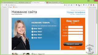 Хостинг zzz.com.ua. Как перенести сайт на свой хостинг