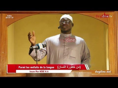 Khoutbah 05 07 19 | Parmi les méfaits de la langue (من خطورة اللسان) | Imam Mor KÉBÉ H.A
