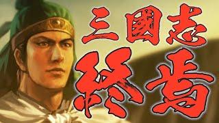 三国志13 PK パワーアップキットのゲーム実況プレイ動画。「姜維北伐」で姜維伯約で初手で反乱を実施して、諸葛亮孔明が成し遂げなかった北伐を目指します。