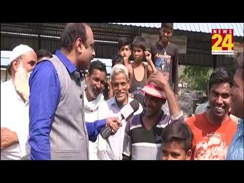 Lok Sabha Election 2019 में Pilibhit का माहौल क्या है ?