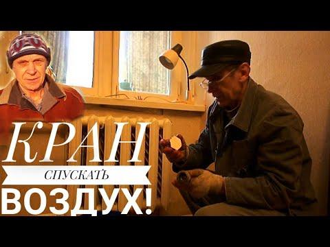 Замена батарей отопления в Москве за один день недорого