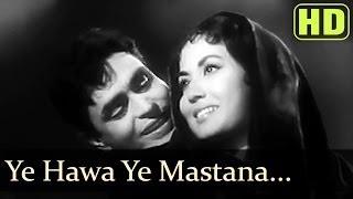 Ye Hawaa Ye Mastana (HD) - Rajendra Kumar - Meena Kumari - Mohd Rafi -  Akeli Mat Jaiyo songs