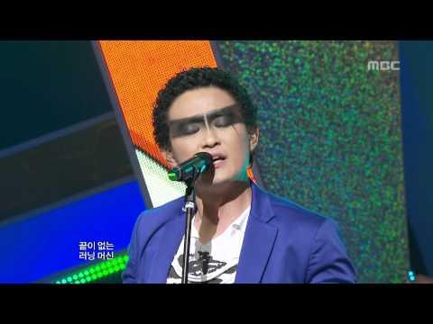 음악중심 - Norazo - Help me, 노라조 - 구해줘, Music Core 20100508