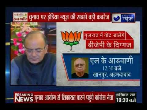 जानिए, कल पीएम नरेंद्र मोदी कहां वोट डालेंगे?: Tonight with Deepak Chaurasia