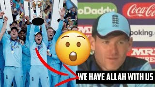 ENGLAND WIN WORLD CUP & SAY ALLAH WAS WITH US