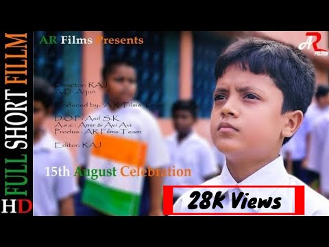 15 August 2018 | Independence day Special | heart touching video |AR Films Presents|2018