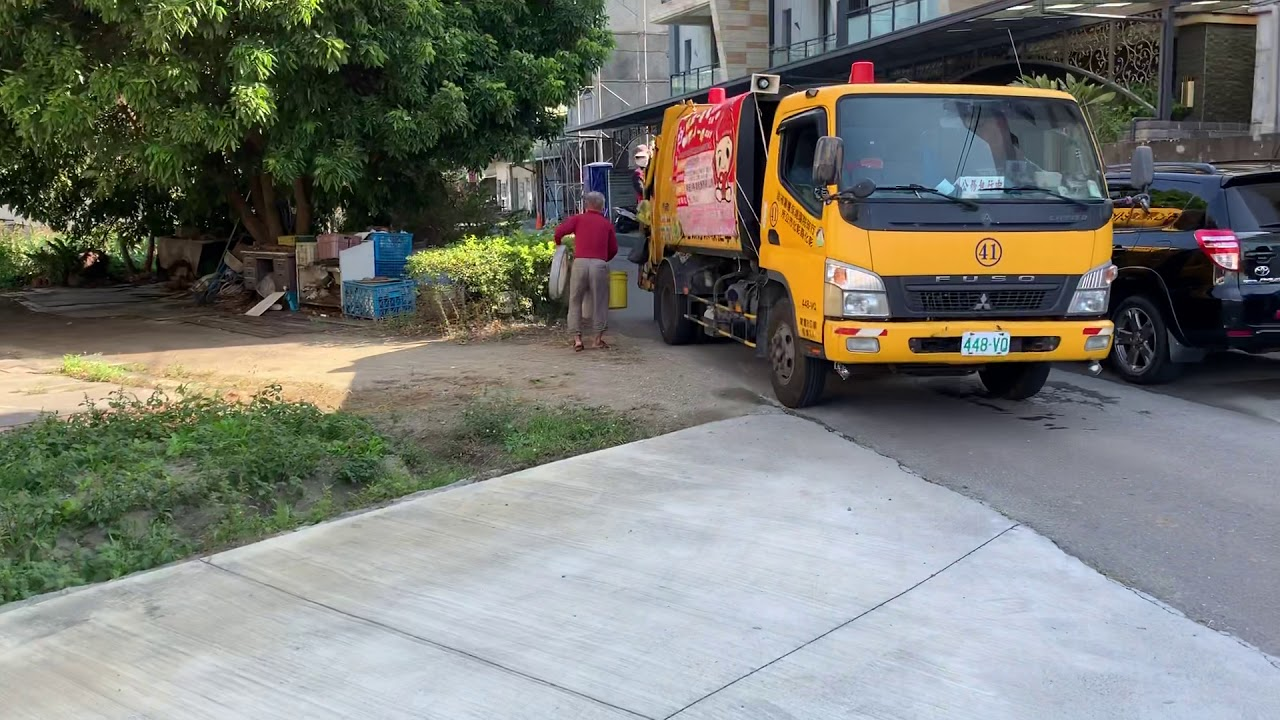 彰化市垃圾車來收垃圾了 - YouTube
