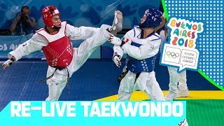 RE-LIVE   Day 03: Taekwondo   Youth Olympic Games 2018  Buenos Aires