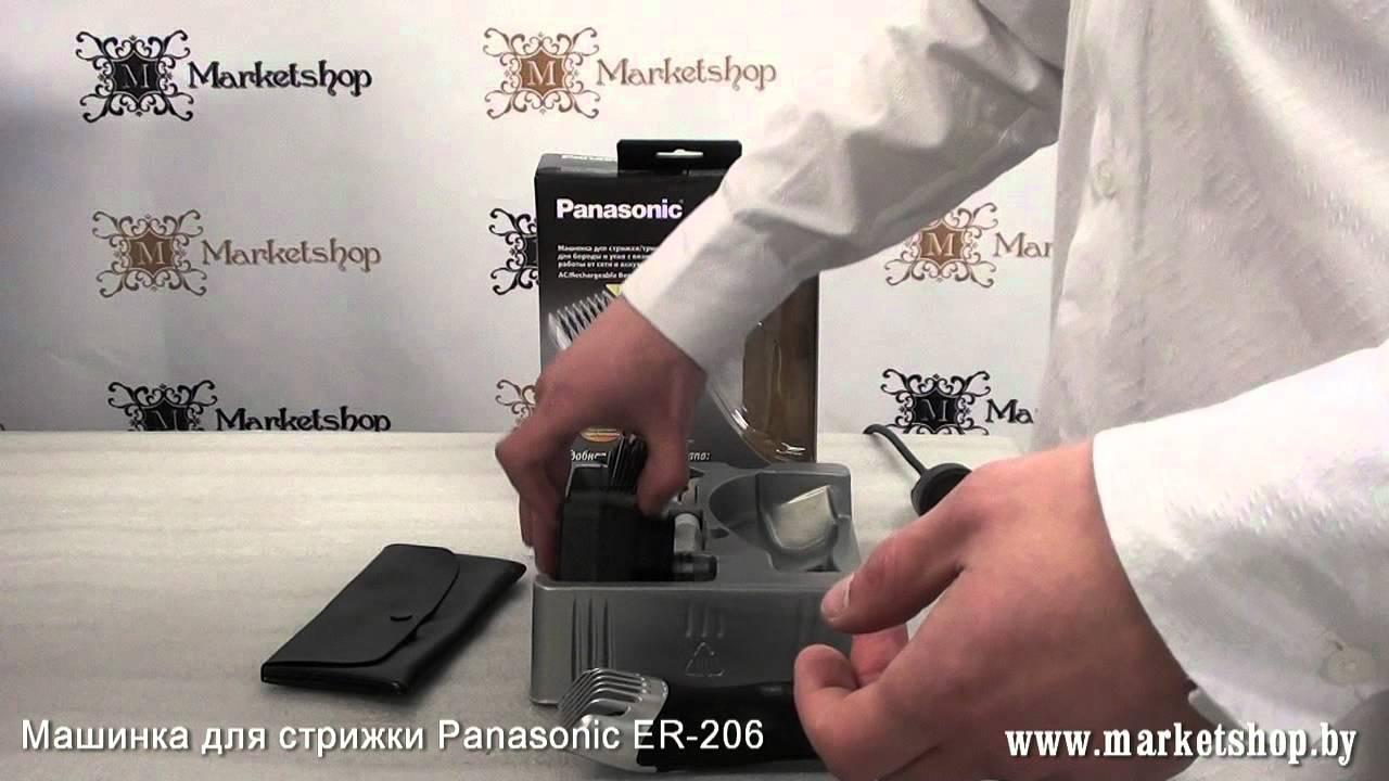 Купить машинка для стрижки волос panasonic er131h 520 по доступной цене в интернет-магазине м. Видео или в розничной сети магазинов м. Видео города москвы. Panasonic er131h 520. В комплект прибора входят две съёмные насадки, каждая из которых рассчитана на определённую длину волос.