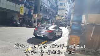 일산 장산마을 동부 1단지 아파트 임장 ㅣ 킨텍스 GT…