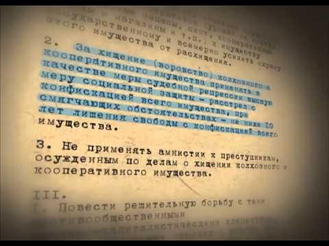 История одной столицы. Абакан. - Три колоска
