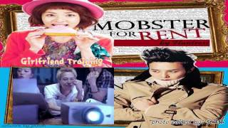 [FanFic Trailer #2] MOBSTER FOR RENT starring DaraGon *a story by: Huntress*