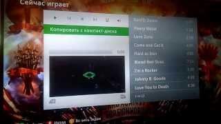 видео [Xbox 360] Ошибка