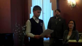 AMICI TV Торжественная церемония (конкурс эссе) Италия-Россия(, 2014-04-26T01:27:20.000Z)
