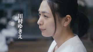 映画「豆腐の角に頭ぶつけて生きる~#TANAGURA~」。 タイトルにも入っ...