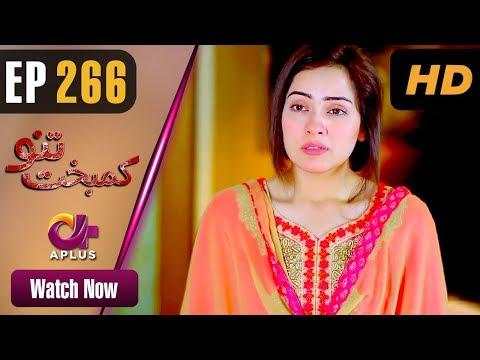 Kambakht Tanno - Episode 266 - Aplus ᴴᴰ Dramas