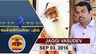 (03/09/2016) Kelvikkenna Bathil : Exclusive Interview with Sadhguru Jaggi Vasudev  | Thanthi TV thumbnail