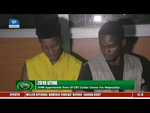 JAMB Apprehends Sons Of CBT Owner For Malpractice