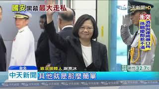 20190724中天新聞 看似捅綠卻拉藍墊背? 黃國昌遭批「滿肚算計」