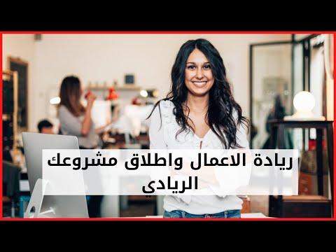 تحميل كتاب مهارات الاتصال جامعة الملك عبدالعزيز pdf
