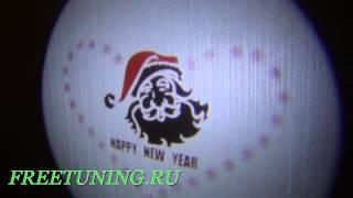 Happy new year проекция логотипа картинка. Freetuning.ru
